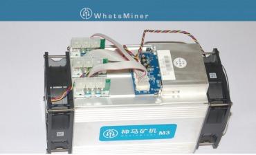Asic WhatMiner M3