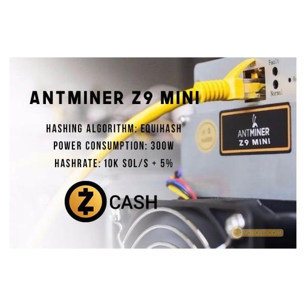 antminer Z9 Equihash